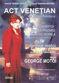 poster_venetia_mare